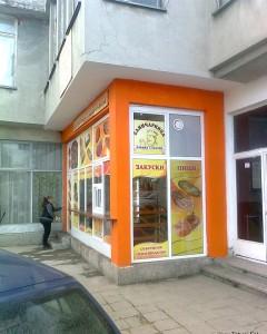 042-рекламна агенция tabeli-041