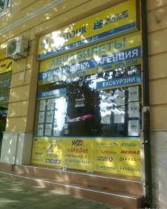 062-рекламна агенция tabeli-061