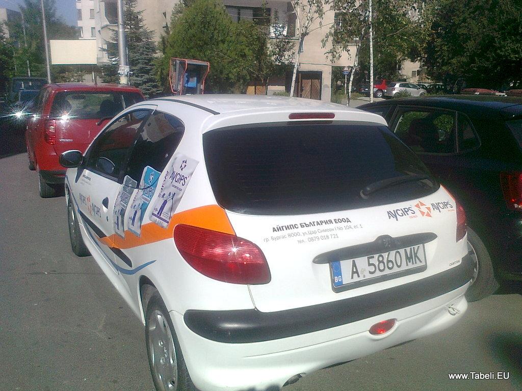 19-folio car burgas-018